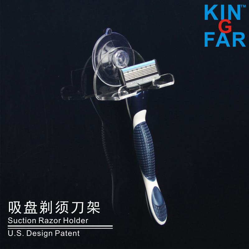 razor holder for bathroom