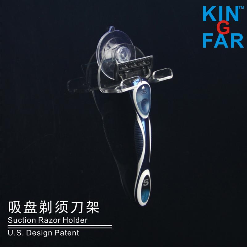 suction cups razor holder